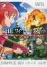 Cover The Wai Wai Combat - Wii