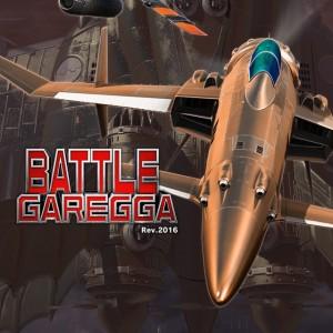 Cover Battle Garegga Rev.2016