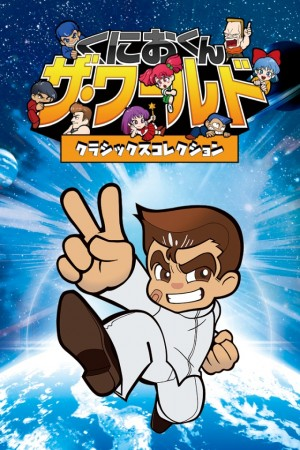 Cover Kunio-kun: The World Classics Collection (Xbox One)
