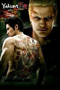 Cover Yakuza Kiwami 2 (Xbox One)