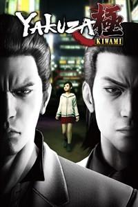 Cover Yakuza Kiwami