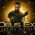 Logo Deus Ex - La Stanza Ufficiale