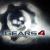 Logo Gears Of War - La Stanza Ufficiale