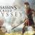 Logo Trailer iniziale dei videogame