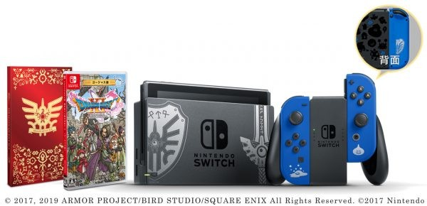 https://www.gamesource.it/wp-content/uploads/2019/06/Dragon-Quest-XI-S-Hardware-Special-Edition-Japan_06-12-19_001-600x290.jpg