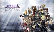 Immagine Dissidia Final Fantasy Opera Omnia: il principe Noctis si unisce al roster di gioco