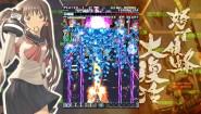 Immagine DoDonPachi Resurrection (Xbox 360)