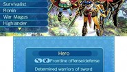 Immagine Etrian Odyssey Nexus 3DS