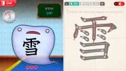 Immagine Greco's Hall of Kanji Learn Japanese< Beginner > Nintendo Switch